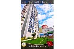 .فرصة شقة مناسبة للمواطنة في وسط اسطنبول